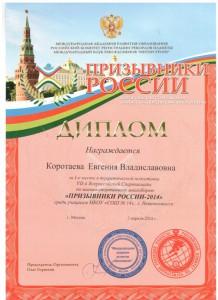 ПРИЗЫВНИК ГР2 001